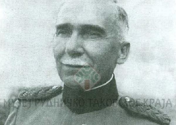Vojvode, generali i admirali Gornjeg Milanovca