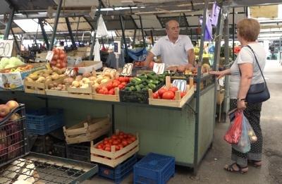 Kilogram paradajza 200 dinara