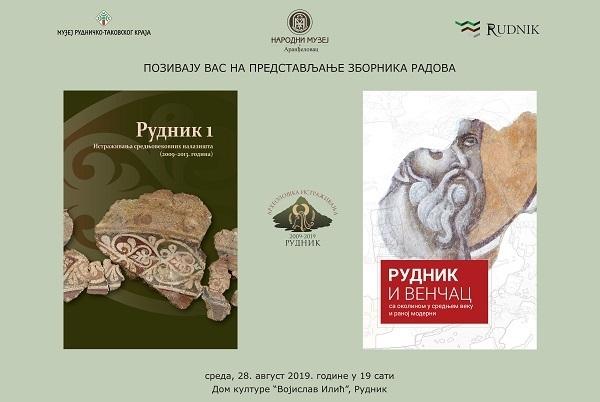 Predstavljanje publikacija posvećenih srednjovekovnom Rudniku