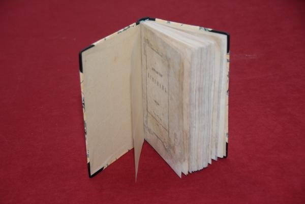 Prva zabranjena knjiga u Srba