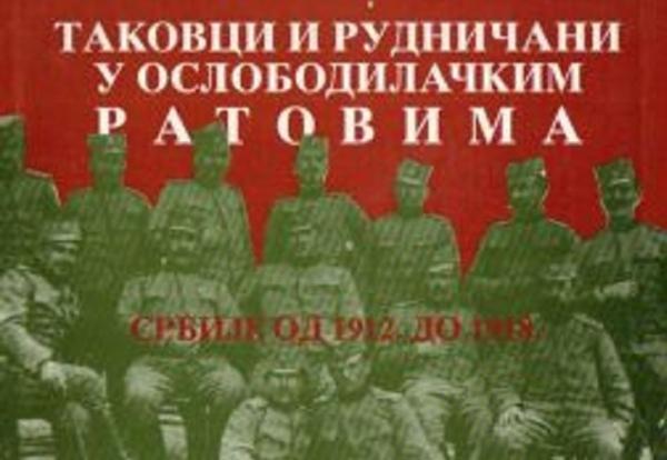 Vasi Pelagiću ni u grobu Srbi nisu dali mira…
