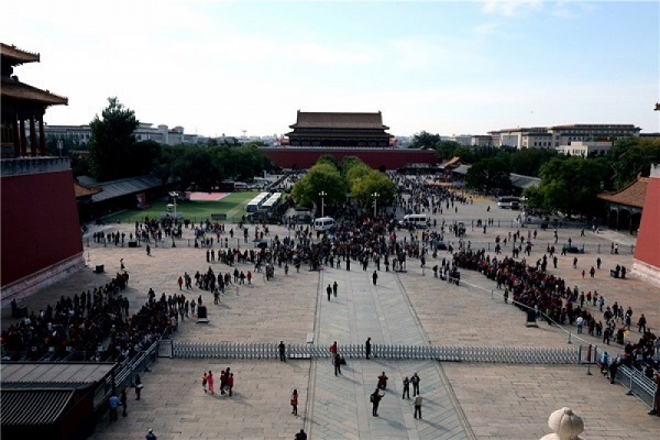 Peking kroz prizmu varošana