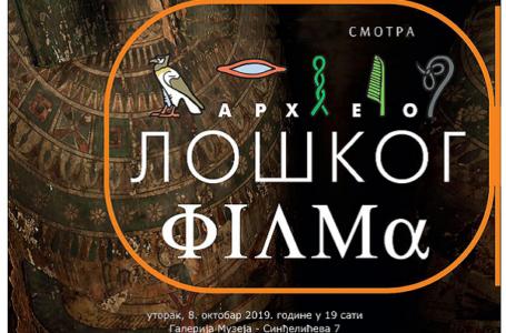 Projekcija filmova sa Međunarodnog festivala arheološkog filma u Beogradu