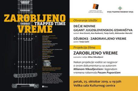 """Dokumentarni film """"Zarobljeno vreme"""",  gost večeri Peca Popović"""