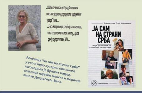 """Promocija knjige: """"Ja sam na strani Srba"""""""