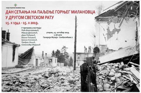 Dan sećanja na paljenje G. Milanovca u II svetskom ratu