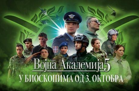"""Glumačka ekipa """"Vojne akademije 5"""" na premijeri u Milanovcu"""