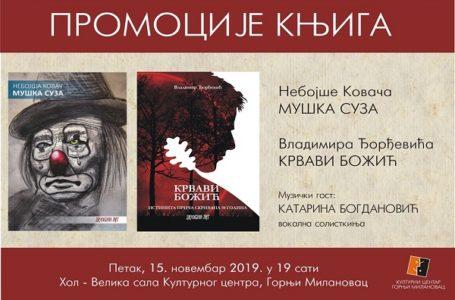 """Promocija zbirke pesama """"Muška suza"""" i romana """"Krvavi Božić"""""""