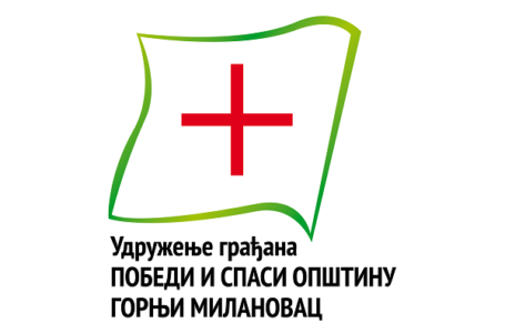 """Pobedi i spasi opštinu Gornji Milanovac"": Samostalno na lokalne izbore"