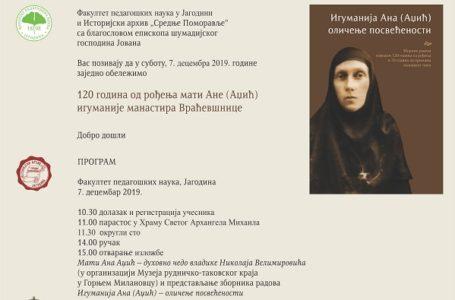"""Autorska izložba """"Mati Ana Adžić"""" putuje u Jagodinu"""