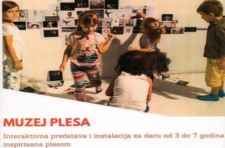 Muzej plesa u Gornjem Milanovcu