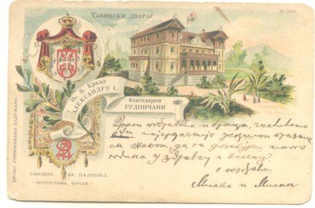 Država odvojila novac za gradnju dvorca Obrenovića u Takovu, po uzoru na bivši