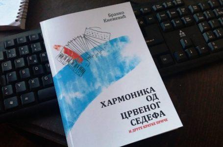 Sutra predstavljanje knjige Branka Kneževića