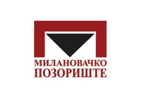 """Milanovačko pozorište: """"Mila"""" i """"Gospođina majka je umrla"""""""