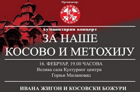 "Humanitarni koncert ""Za naše Kosovo i Metohiju"""