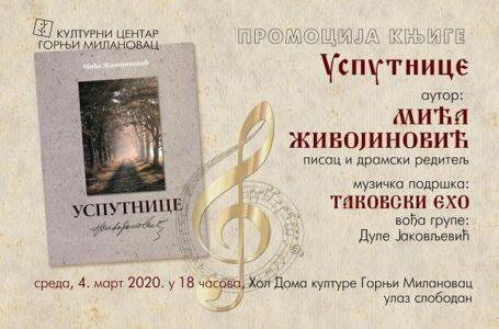 """Promocija knjige  """"Usputnice"""""""