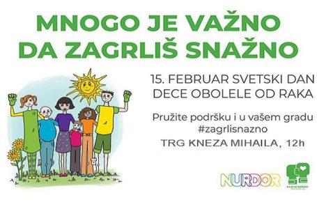 Svetski dan dece obolele od raka 15. februar