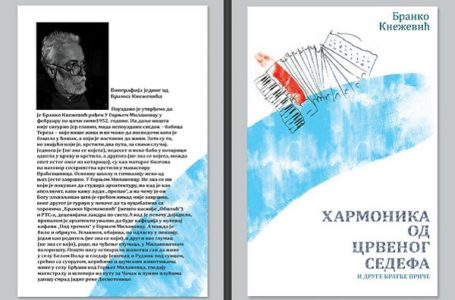 "Branko Knežević ""Harmonika od crvenog sedefa"" – SELIMIROV SAN"