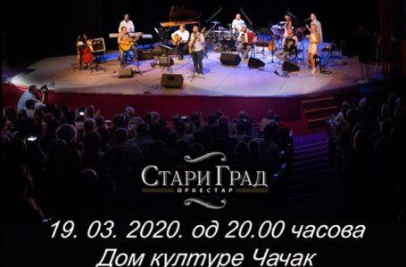 Koncert grupe Stari grad u Čačku