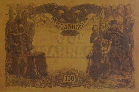 Takovski ustanak na reversu novčanice od 100 dinara iz 1876. godine