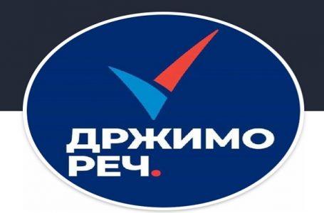 Narodna stranka G. Milanovac: Dokazali smo da držimo reč!