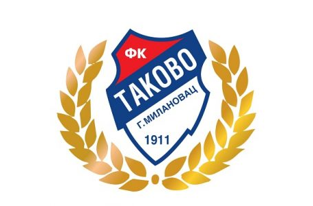 FK Takovo: Uvek najbolji kada je najteže
