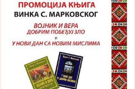 Književno veče Vinka S. Markovskog