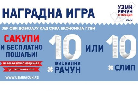 "Drugi krug nagradne igre ""Uzmi račun i pobedi"" počinje 23. januara"