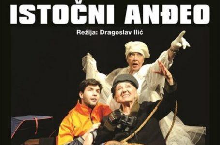 """Pozorišna predstava: """"Istočni anđeo"""""""