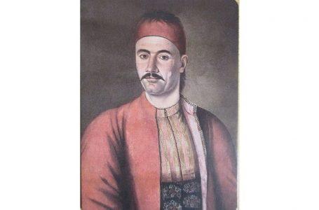 Ostracizam kneza Miloša prema sinovcu Hristiforu, sinu svog polubrata vojvode Milana (2)