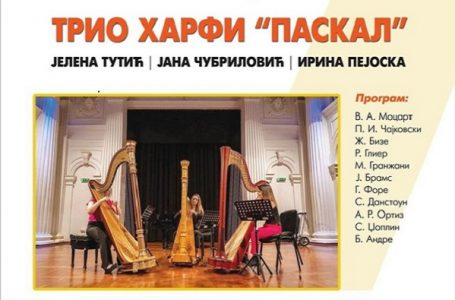 """Koncert: TRIO HARFI """"PASKAL"""""""