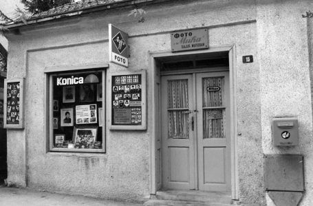 Zanati: FOTOGRAFI Mića i Zoran Ćajić
