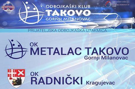 OK Metalac Takovo: Počinje odigravanje prijateljskih utakmica