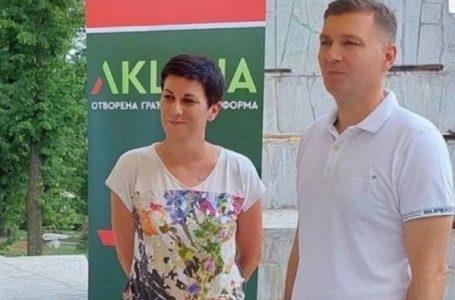 "Predstavljen ""Zeleni dogovor za Srbiju"""