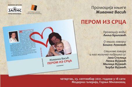 """Promocija knjige """"Perom iz srca"""""""