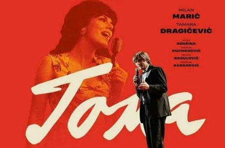 Bioskop KCGM: Film TOMA