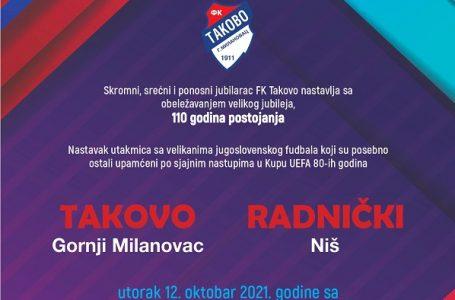 """FK Takovo: """"Real sa Nišave"""" prvi put dolazi kod nas"""